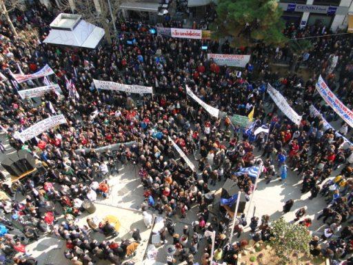 συλλαλητήριο στην Αλεξανδρούπολη κατά των χρυσωρυχείων