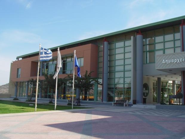 townhall Saronikou