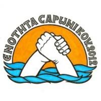 Η θέση μας για τις τελευταίες εξελίξεις στο ζήτημα της ρύπανσης στο Δήμο Σαρωνικού