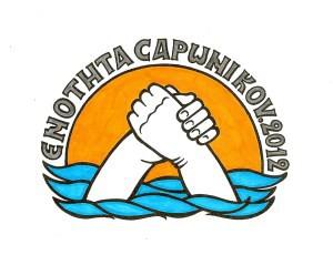 cropped-enotita-saronikou.jpg
