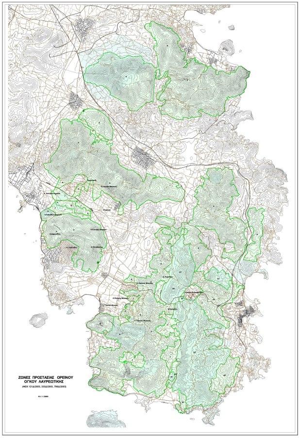 Οι ζώνες προστασίας ορεινών όγκων τής Λαυρεωτικής