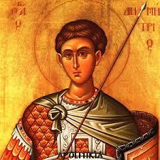 ST. DIMITRIOS-2