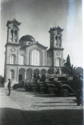 ST. DIMITRIOS - KERATEAS