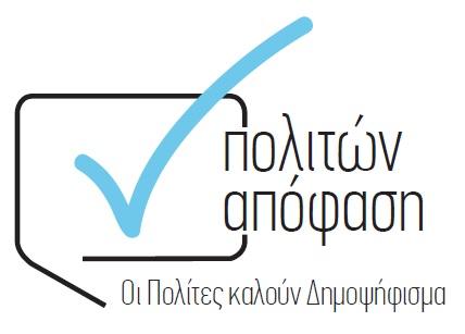 EXODOS-1