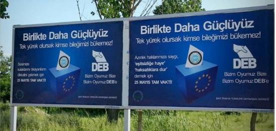 Διαφημιστικές πινακίδες υπέρ του DEB στις εισόδους των πόλεων Ίψαλα και Κεσάνης με χορηγία του αποκαλούμενου «Συλλόγου Αλληλεγγύης Τούρκων Δυτικής Θράκης» (ΒΤDD).