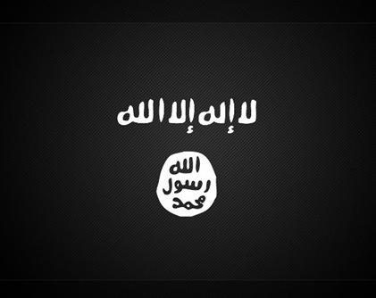 Το σύμβολο-σημαία των ισλαμιστών της ISIS (μουτζαχεντίν της Aλ Κάιντα)