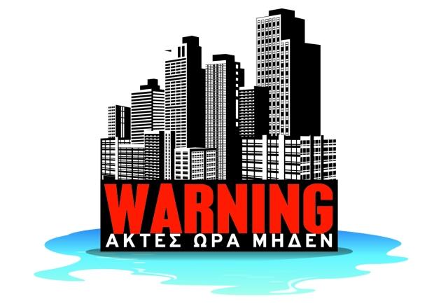 WARNING_AKTES WRA MHDEN LOGO