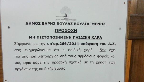 PAIDIKI XARA - 3B