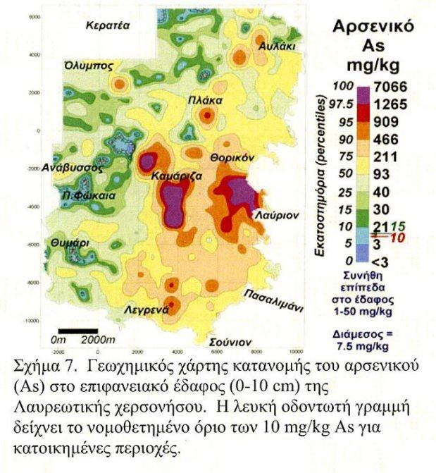 LAYRIO-41