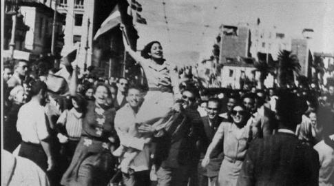 1940 - ATHINA