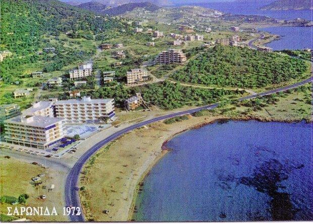 SARONIDA - 1972