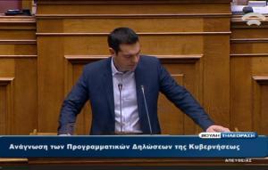 tsipras_203