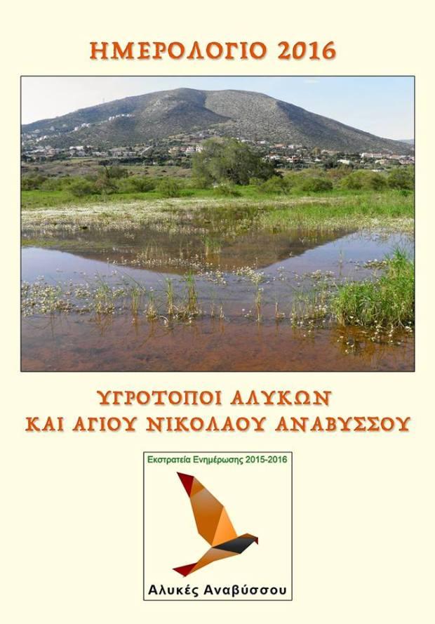 ALYKES-21
