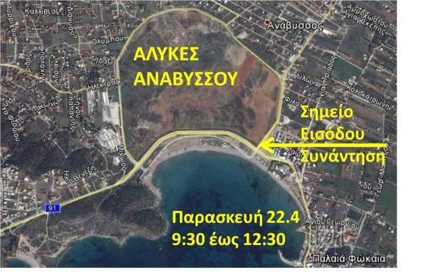 ALYKES-23