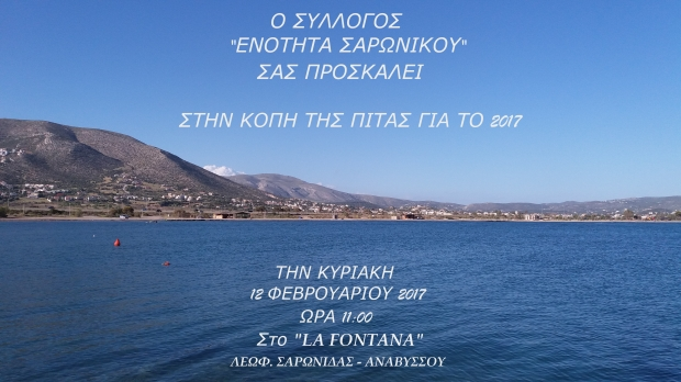 20160410_175705_enothta-3